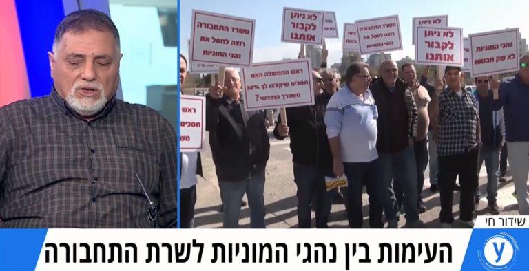 В Израиле таксисты готовы к протестам против Uber