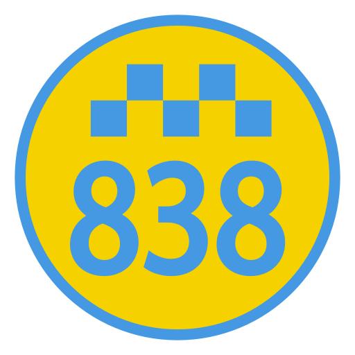 У Харкові чоловік вирішив скористатися «таксі838» та був жорстоко ошуканий