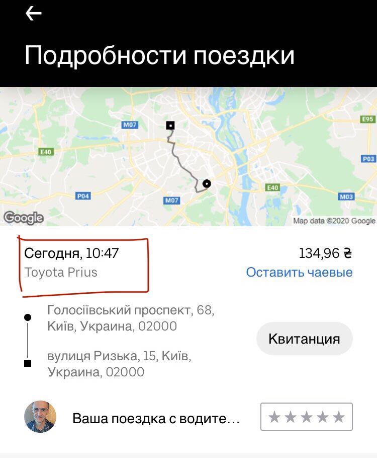 У мережі обговорюють небезпечні поїздки на Uber