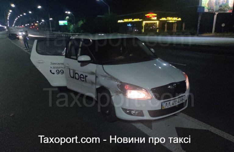 Еще одно ДТП с Uber