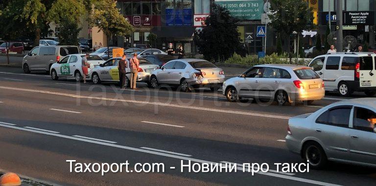 ДТП в Киеве Bolt и Uklon