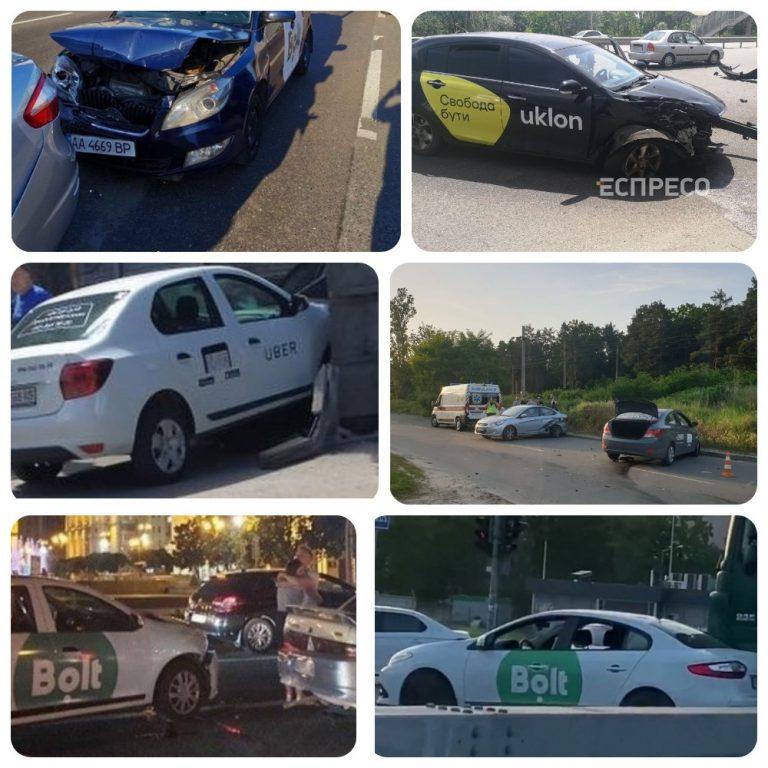 Подборка ДТП с Uber, Bolt, Uklon за Июнь 2020 года.(Видео)
