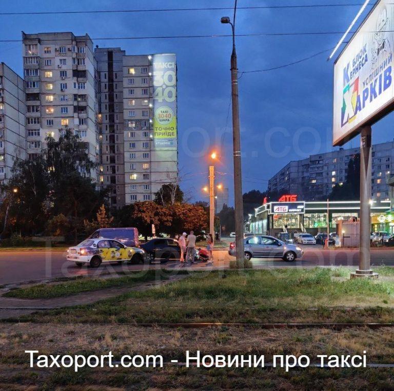В Харькове ДТП за участием такси еще двух автомобилей.