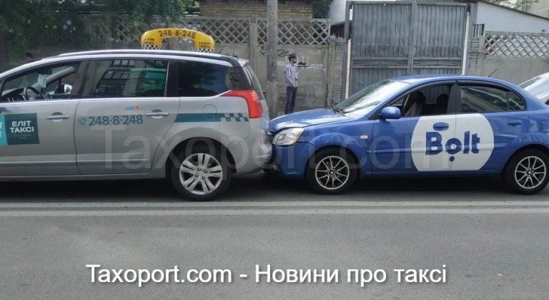 В Киеве ДТП, Bolt заехал в Элит-Такси