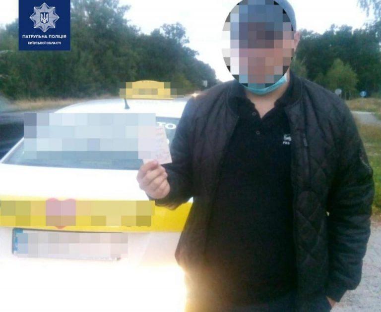 Патрульні виявили у таксиста ознаки сп'яніння