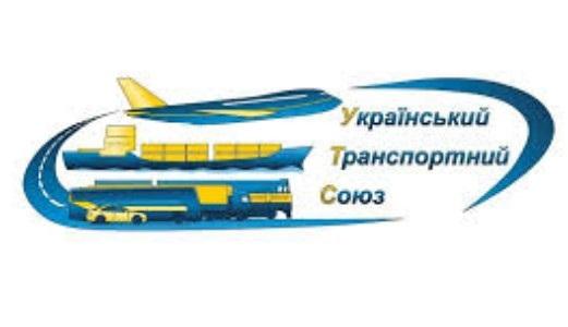Український транспортний союз звернувся до міністра інфраструктури Криклія В.А, щодо реформи ринку перевезень.