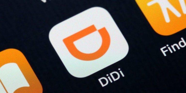 Uber хочет продать часть своей доли в китайской Didi за $6,3 млрд