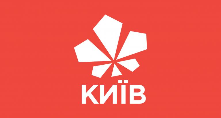 «Ранок по-київськи» про реформу таксі від мінінфраструктури