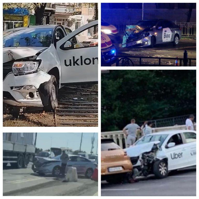 Подборка ДТП с Uber, Bolt, Uklon за август 2020 года.(Видео)