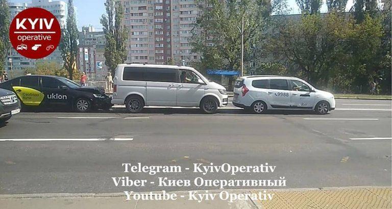 Тройное ДТП с Uber и Uklon