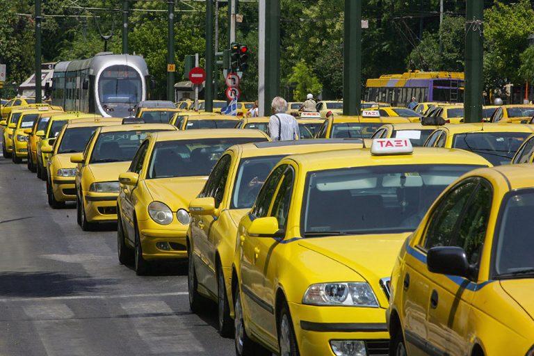 Водители такси в Афинах и Салониках сегодня объявили забастовку