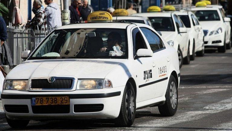 Из-за 17 шекелей таксист выиграл в суде 50 миллионов
