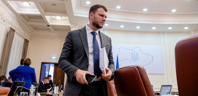 Верховная Рада уволила министра инфраструктуры Криклия