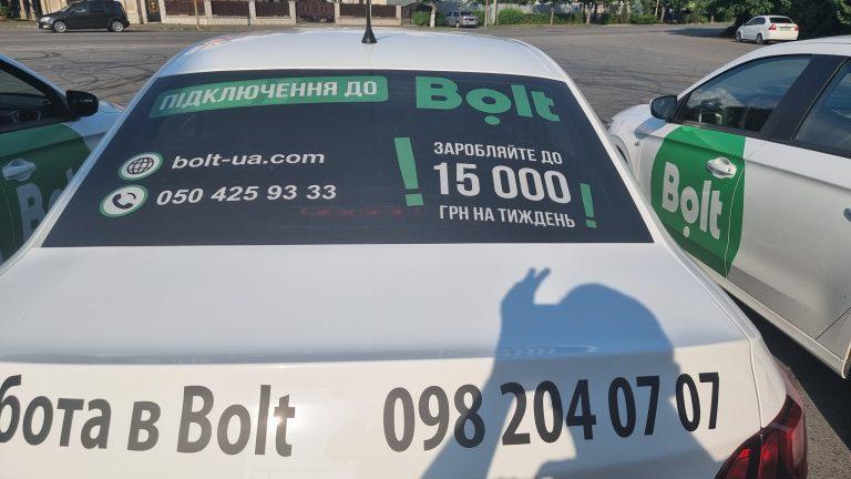 В Ужгороді водії Bolt зібралися на акцію протесту проти «шахрайських» дій компанії «Bolt» — правозахисник