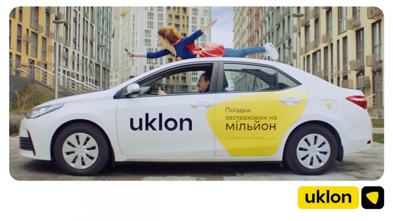Uklon пользуются 7,5 млн украинцев. Топ-10 решений от команды приложений, которые помогли обогнать конкурентов