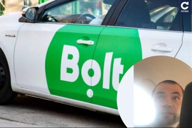 «Мне пох*й, кто тебя там ждет». В Киеве таксист Bolt нахамил пассажирке